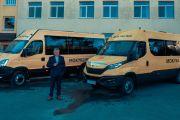 Naujas mokyklinis autobusiuskas